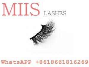 brand makeup eyelash company